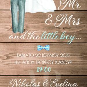 *Wedding-Christening