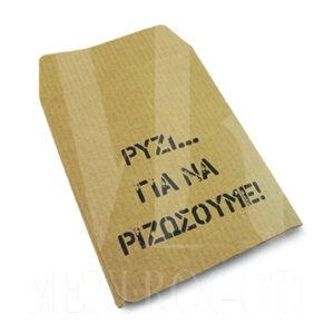 rogoti.gr